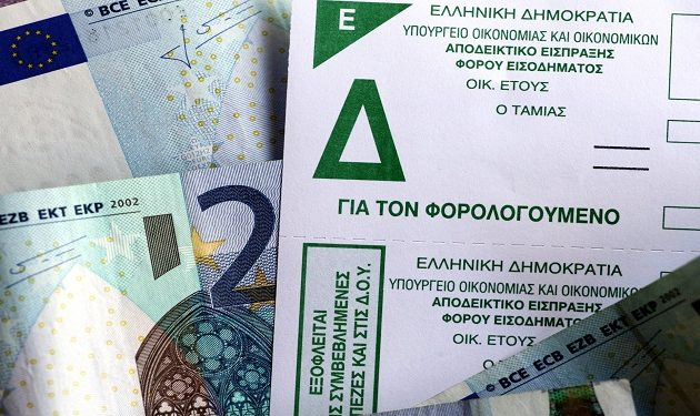 Πώς θα εξοφλήσετε τα χρέη σας στην Εφορία με δόσεις – Τι προβλέπει η νέα ρύθμιση