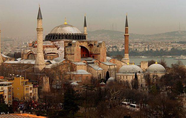 Τι απάντησε η UNESCO στη Βόζεμπεργκ για τα όσα κάνει η Τουρκία στην Αγία Σοφία!