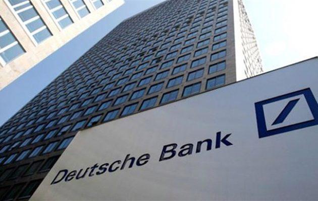 «Καταρρέει» η Deutsche Bank; – Απώλειες για τρίτη συνεχή χρονιά