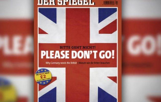 Ifo: Μείωση του γερμανικού ΑΕΠ κατά 3%, σε ενδεχόμενο Brexit