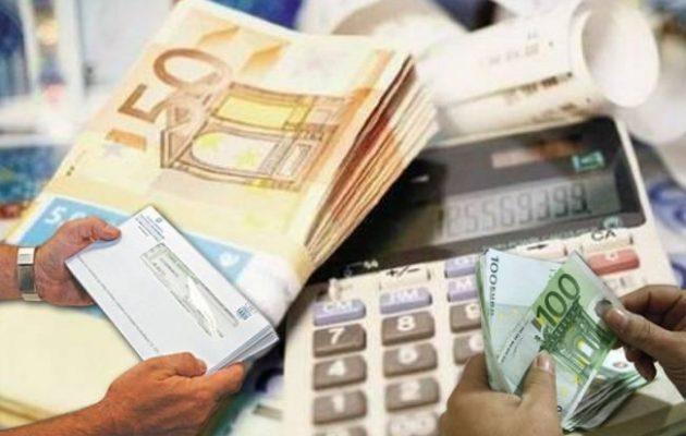 Ποιες επιχειρήσεις θα ωφεληθούν από τη νέα ρύθμιση για χρέη στο Δημόσιο