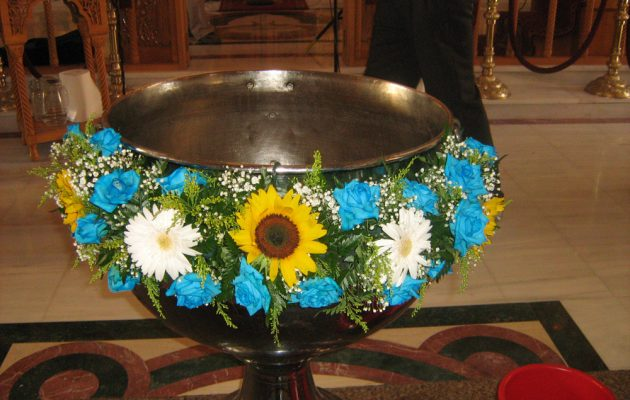 Τραγωδία! Μαζική δηλητηρίαση σε τραπέζι βάφτισης με έναν νεκρό