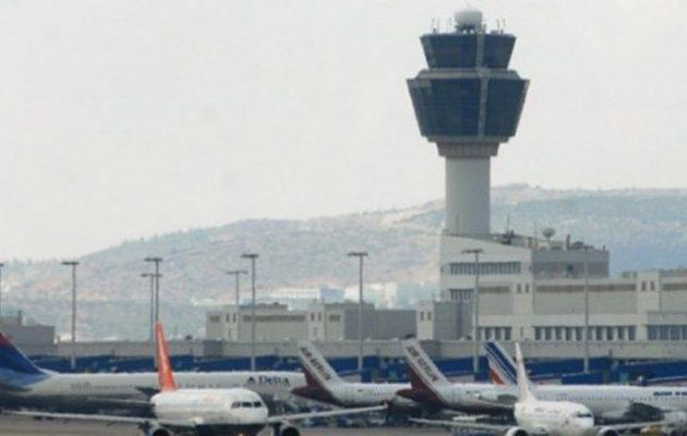 Δεύτερο καλύτερο αεροδρόμιο στον κόσμο το «Ελευθέριος Βενιζέλος»