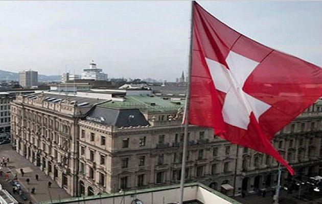 Η Ελβετία προωθεί αυστηρότερους κανονισμούς κεφαλαιακής επάρκειας