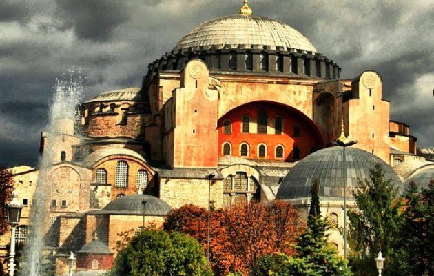 Οι Έλληνες αρχαιολόγοι ανησυχούν για καταστροφή της Αγίας Σοφίας εάν γίνει ξανά τζαμί