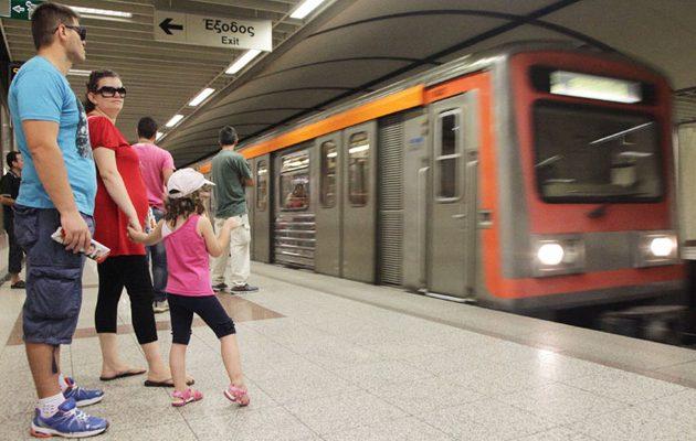 Η «Αττικό Μετρό» πήρε πίσω την απόφαση να δώσει στους σταθμούς ονόματα πολιτικών