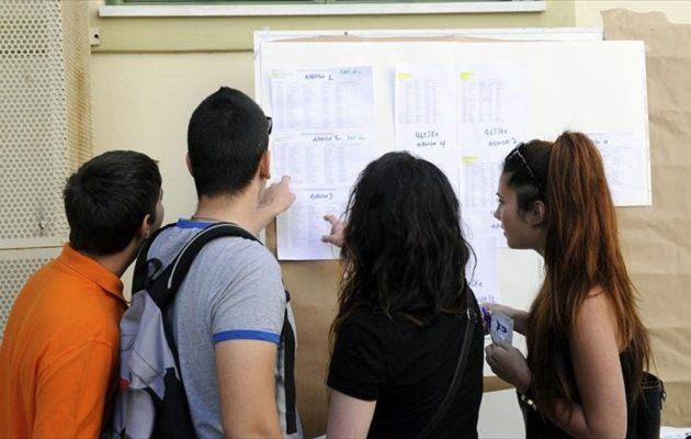 """Τι «μπόνους"""" δίνει το υπ. Παιδείας για εισαγωγή σε ΑΕΙ-ΤΕΙ των μαθητών σεισμόπληκτων περιοχών"""