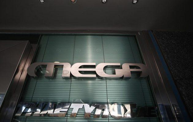 Digea για Mega: Έχει εξαντληθεί κάθε περιθώριο ανοχής