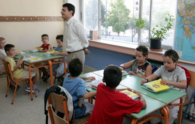 Ανακοινώθηκαν οι μεταθέσεις των εκπαιδευτικών της πρωτοβάθμιας εκπαίδευσης
