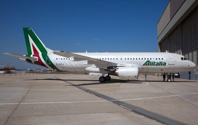 Η Alitalia επιστρέφει στο ιταλικό Δημόσιο – Επί 11 χρόνια τη διέλυσε ο ιδιώτης