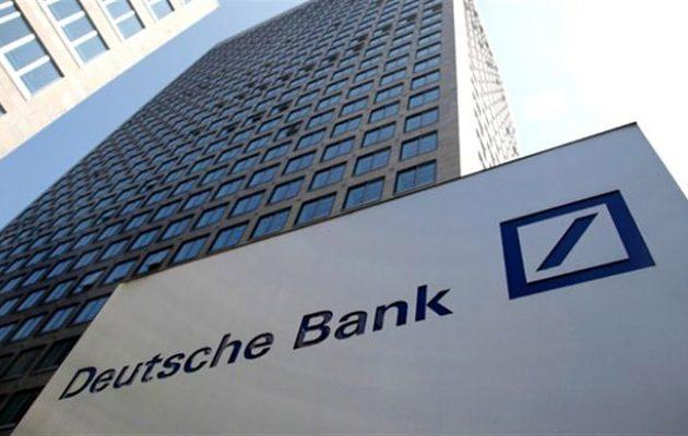 Η Deutsche Bank απολύει 18.000 υπαλλήλους της