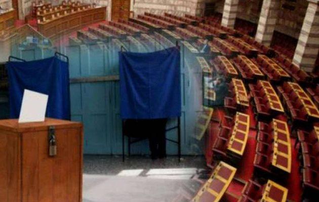 Βορίδης: Θα αλλάξει ο εκλογικός νόμος εντός του 2019