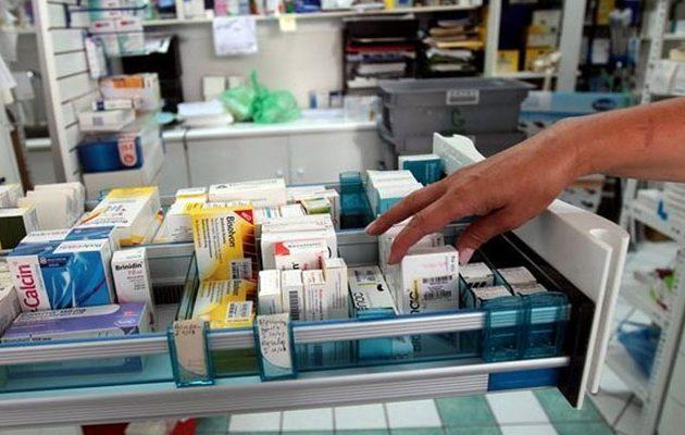 Δωρεάν φάρμακα για οικονομικά αδύναμους και ανασφάλιστους από 1ης Αυγούστου