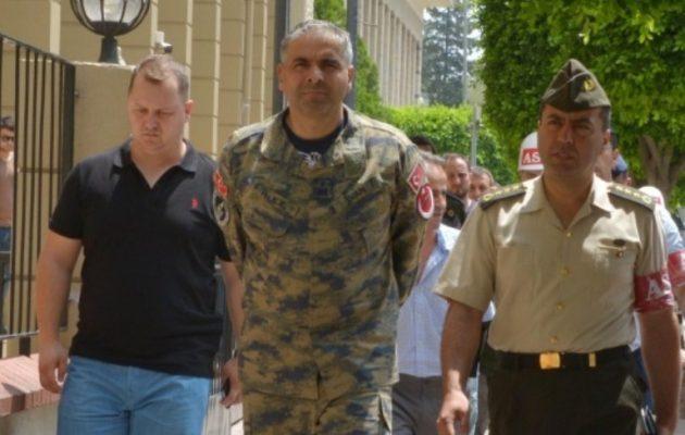 Δείτε τη σύλληψη του διοικητή του Ιντσιρλίκ και των αξιωματικών του (φωτο)