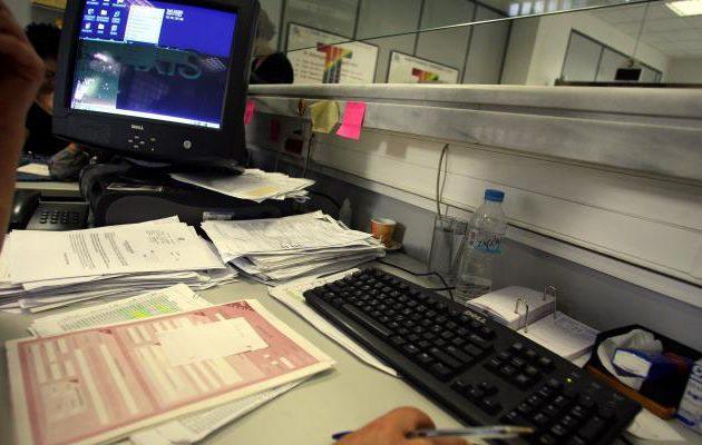 Eπιτροπή Ανταγωνισμού: Ποιες επιχειρήσεις θα πληρώνουν μειωμένα πρόστιμα