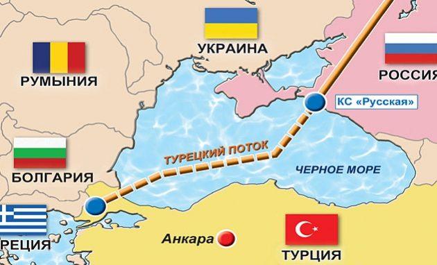 Οι Τούρκοι κάνουν «χαρούλες» στους Ρώσους για τον αγωγό Turkish Stream