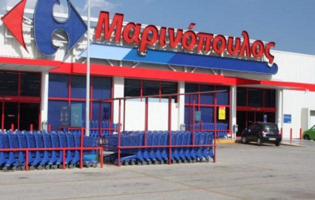 Εγκρίθηκε το σχέδιο διάσωσης της Μαρινόπουλος και από τις τέσσερις τράπεζες