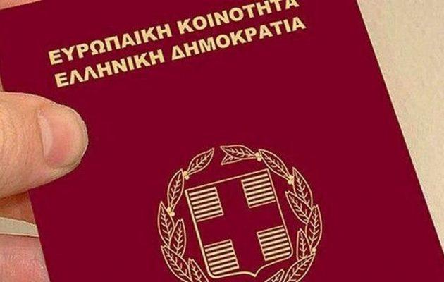 Αλλάζει ο τρόπος έκδοσης διαβατηρίων – Τι καταργείται, τι χρειάζεται