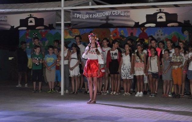100 Ελληνόπουλα από την Ουκρανία φιλοξενεί το ΥΠΕΞ στα Βίλια