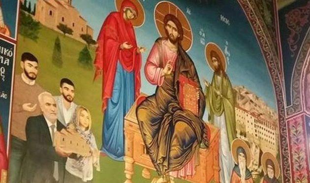 Ο Ιβάν Σαββίδης σε αγιογραφία σε εκκλησία της Θεσσαλονίκης! (φωτο)
