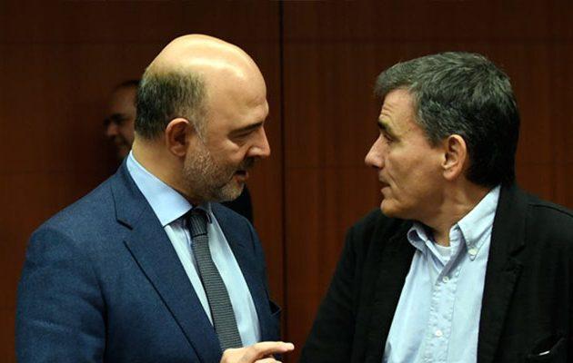 Σιγουριά Μοσκοβισί: Θα βρεθεί δίκαιη λύση για το ελληνικό χρέος