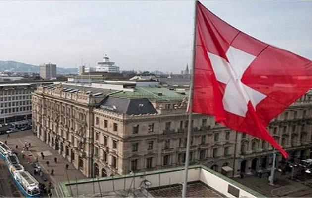 """Ελβετία-δημοψήφισμα: """"Ναι"""" στις παρακολουθήσεις πολιτών """"όχι"""" στις αυξήσεις συντάξεων!"""