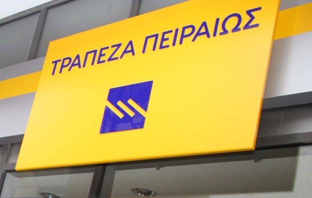 Ποιος αναλαμβάνει νέος  διευθύνων σύμβουλος της Τράπεζας Πειραιώς