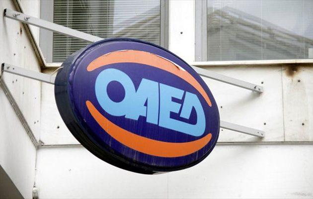 ΟΑΕΔ: Νέο πρόγραμμα για απασχόληση ανέργων – Ποιους αφορά