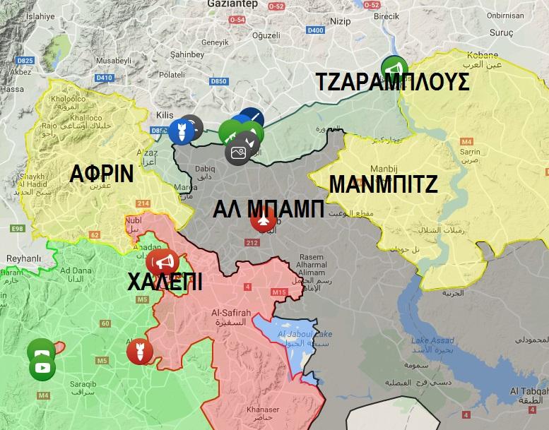 syria_aleppo