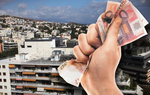 Η αγορά ακινήτων ανακάμπτει – Πόσο έχουν αυξηθεί οι τιμές πώλησης και τα ενοίκια
