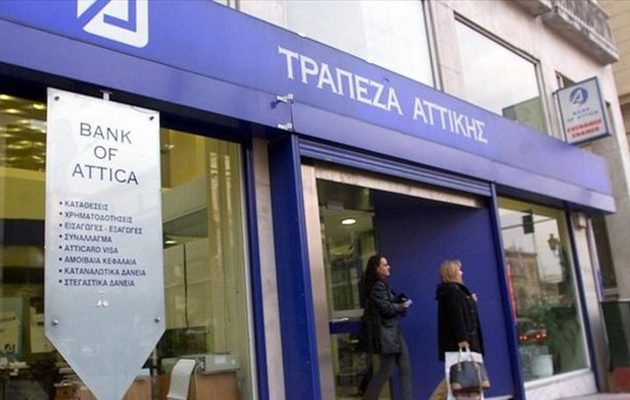 Ρουμελιώτης και Πανταλάκης στο τιμόνι της Attica Bank