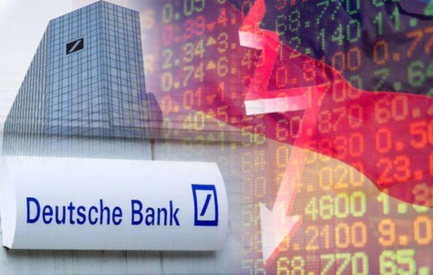 Γερμανοί πολιτικοί κατηγορούν τις ΗΠΑ ότι κήρυξαν οικονομικό πόλεμο στη Γερμανία