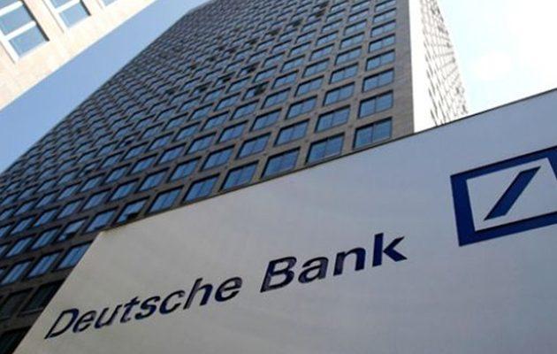 Αργοπεθαίνει η Deutsche Bank – Η κατάρρευσή της θα προκαλέσει παγκόσμιο οικονομικό χάος
