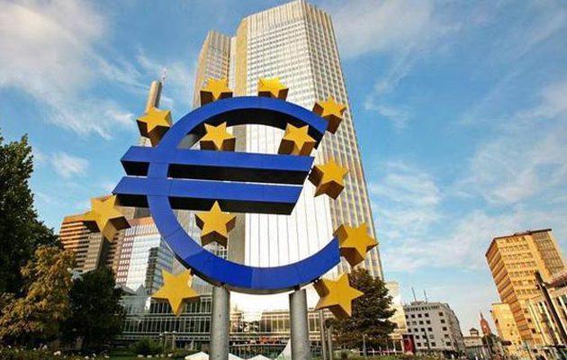 «Πόρτα» της ΕΚΤ σε επτά χώρες για ένταξή τους στην Ευρωζώνη