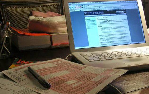 Ποιες είναι οι προϋποθέσεις για την απόκτηση φορολογικής ενημερότητας