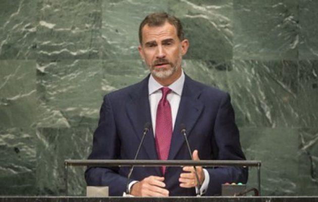 Σε καραντίνα ο βασιλιάς Φίλιππος της Ισπανίας – Ήρθε σε επαφή με κρούσμα