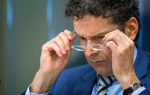 Τώρα «ξύπνησε» ο αποτυχημένος Ντάισελμπλουμ: Πρέπει να διαλυθεί η τρόικα