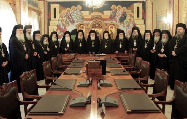 Η Εκκλησία της Ελλάδος θα συντάξει φυλλάδιο με τη θέση της για την καύση των νεκρών
