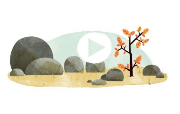 Η φθινοπωρινή ισημερία ξεκινά με πτώση των φύλλων από το Doodle της Google