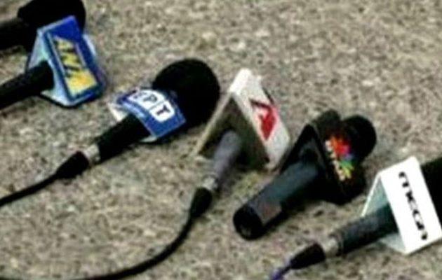 24ωρη απεργία στα ΜΜΕ την Τετάρτη