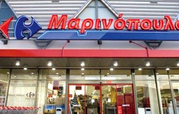 """Αυτά είναι τα 15 καταστήματα της Μαρινόπουλος που βγαίνουν στο """"σφυρί"""""""