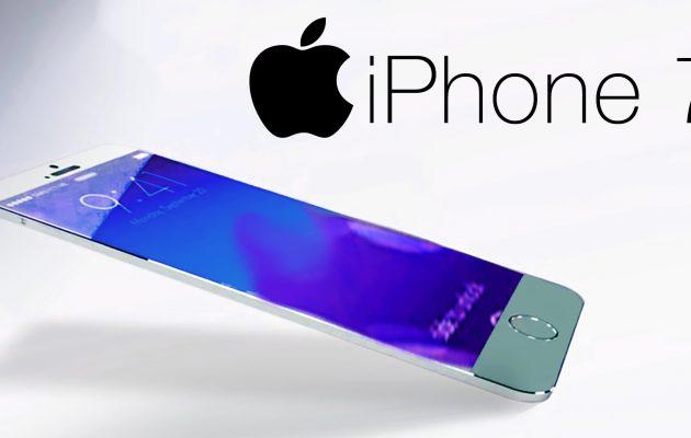 Διαβάστε πόσο κοστίζει η κατασκευή ενός iPhone 7