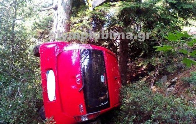 Σε χαράδρα του Ολύμπου έπεσε αυτοκίνητο (φωτο)