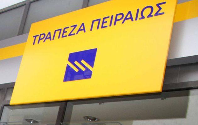 Η Τράπεζα Πειραιώς «αδειάζει» Μητσοτάκη-Μαρινάκη για το δάνειο των αδελφών του πρωθυπουργού