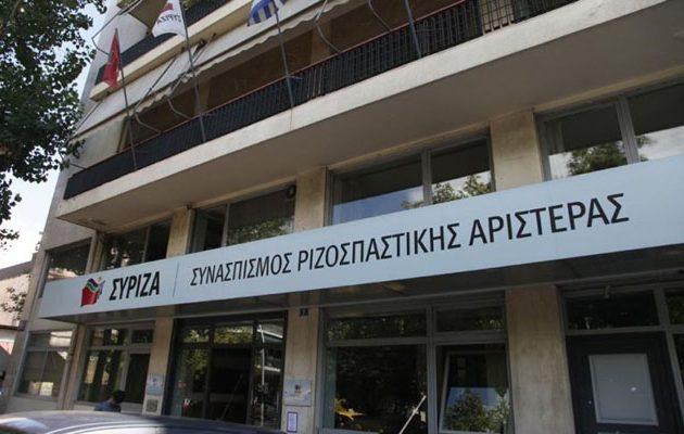 ΣΥΡΙΖΑ: Η παραπομπή Χαρδούβελη σε δίκη εκθέτει Ν.Δ. και ΠΑΣΟΚ