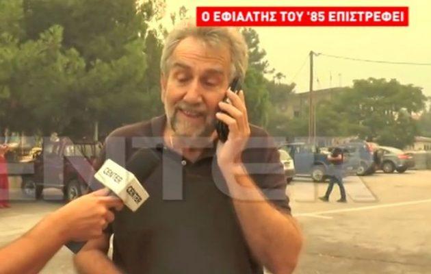 Τσίπρας: Έπαιρνε σε λάθος υπουργείο ο Εμμανουηλίδης…
