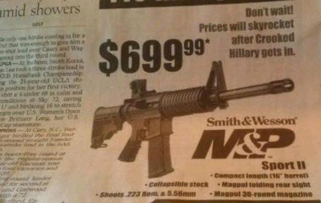 «Πριν έρθει η απατεώνας Χίλαρι Κλίντον, αγόρασε αυτόματο όπλο»