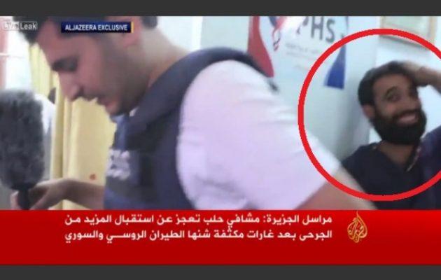 """Το Al Jazeera """"πιάστηκε"""" να βάζει """"κομπάρσους"""" να παίζουν τους τραυματίες στο Χαλέπι (βίντεο)"""