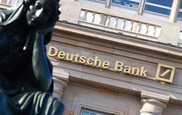 Αναμένονται διώξεις γερμανικών τραπεζών για υποθέσεις φοροαποφυγής