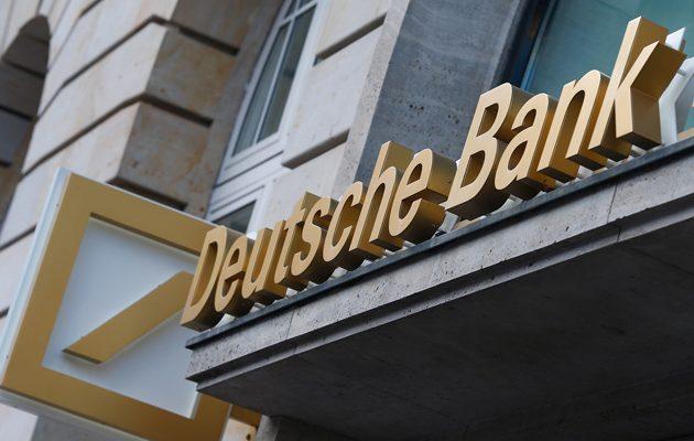 Για πρακτικές καρτέλ κατηγορούνται στην Αυστραλία οι Citigroup και Deutsche Bank